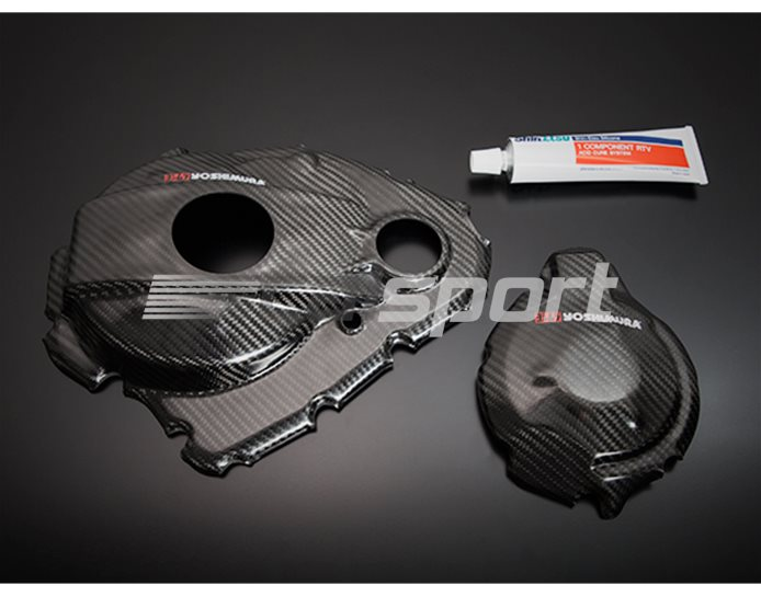 Engine Case Saver Set - Carbon T=2mm (Designed For MFJ Regulations)